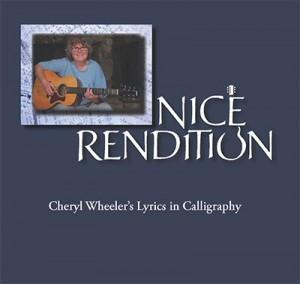Cheryl Wheeler - ripopmusicorg
